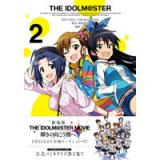 THE IDOLM@STER 第2巻