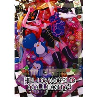 HELLO WORLD COLLECTION