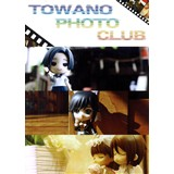 TOWANO PHOTO CLUB