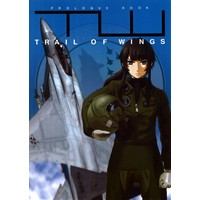 Trail of Wings PROLOGUE BOOK