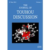Journal of Touhou Discussion