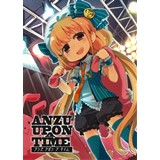 ANZU UPON A TIME