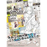 CIRCLES' Log vol.0+1+2