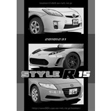 STYLE R 15
