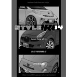STYLE R 14