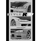 STYLE R 07