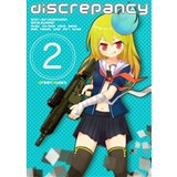 discrpancy 2