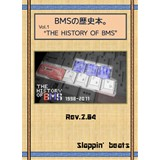 BMSの歴史本。〜THE HISTORY OF BMS 1998 - 2011〜