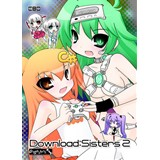 Download:Sisters 2