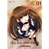 do・ko・mo cafe 01 at FUKUOKA