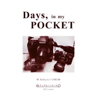 Days, in my POCKET -続・私的auto110雑記帳-