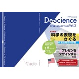 DeScience Vol.2