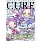 CURE 6