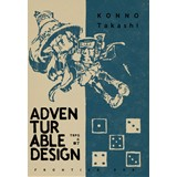 ADVENTURABLE DESIGN 〜TRPGと装丁〜