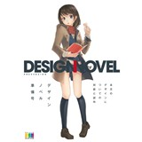 DESIGNNOVEL PREVERSION