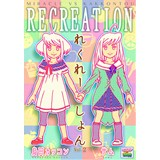 RECREATION Vol.2