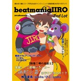 beatmaniaIIRO 2nd Lot