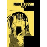 MADE IN USSR! vol.3