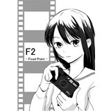 F2 -Fixed Point-