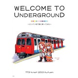 WELCOME TO UNDERGROUND