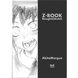 Z-BOOK Rough&Sketch