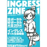 INGRESS ZINE vol.01