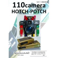 110camera HOTCH-POTCH