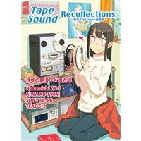 TapeSound Recollections -季刊TapeSound総集編-