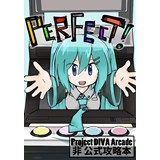 PERFECT! Project DIVA Arcade非公式攻略本