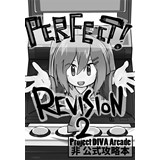 PERFECT! Project DIVA Arcade非公式攻略本 REVISION2