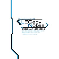LEGacy Notes