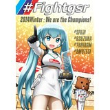 #Fightgsr2014winter