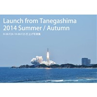 Launch from Tanegashima 2014 Summer / Autumn
