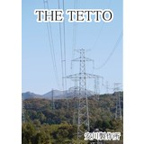THE TETTO