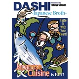 Tehuya's Diner DASHI -Japanese Broth-