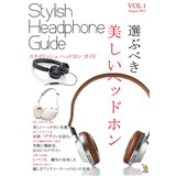 Stylish Headphone Guide