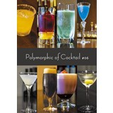 Polymorphic of Cocktail#06