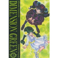 DIMENSION GREEN 5