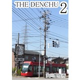 THE DENCHU 2