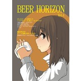 BEER HORIZON Vol.4