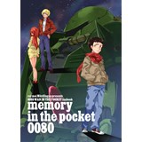 memory in the pocket 0080