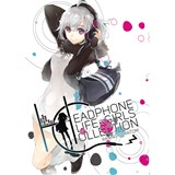 HEADPHONE LIFE GIRLS COLLECTION(クリアファイル付)