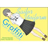 Sailor Uniform Graffiti TEXT & DESIGN