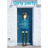 Girly Party complex