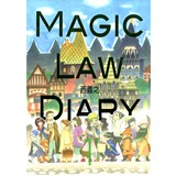 Magic Law Diary 1