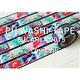 PH WASHI-TAPE 2015