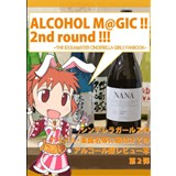 ALCOHOL M@GIC!! 2nd round!!!
