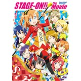 STAGE-ON!!TheMovie
