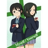 Myself/Yourself