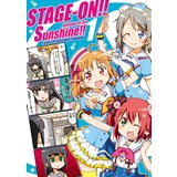 STAGE-ON!!Sunshine!!